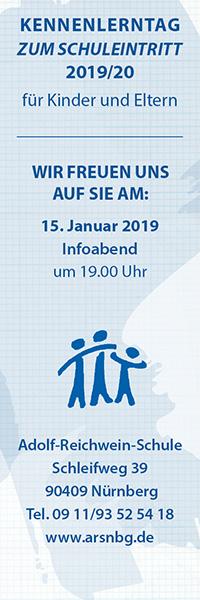 20181211_infotag